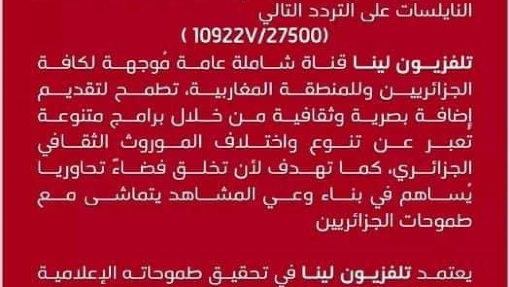 59A5B146-23C1-4770-BC61-17D71D3CD12E