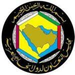 مجلس التعاون الخليجي: يستنكر تصريحات ماكرون عن الإسلام والمسلمين