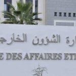 الجزائر ترحب بإتفاق وقف إطلاق النار في ليبيا