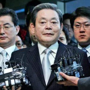 وفاة رئيس مجموعة سامسونغ لي كون_هي عن عمر ناهز 78عاما