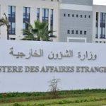 الجزائر .. تدين الارهاب في نيس الفرنسية