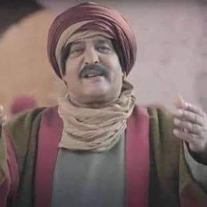 """وفاة الممثل بلاحة بن زيان المعروف باسم """"نوري"""" في مسلسل """"عاشور العاشر"""""""