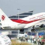 الخطوط الجوية الجزائرية: الإنطلاق في بيع تذاكر خط الجزائر-روما-الجزائر
