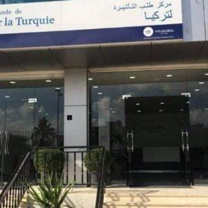 سفارة تركيا باالجزائر توضّح شروط السفر إليها