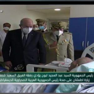 رئيس الجمهورية في زيارة إطمئنان للرئيس الصحراوي بالمستشفى العسكري بعين النعجة